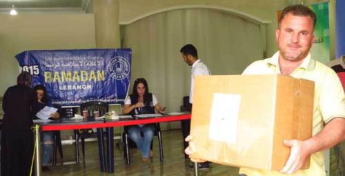 Soutenir un projet caritatif avec une cagnotte pour le ramadan