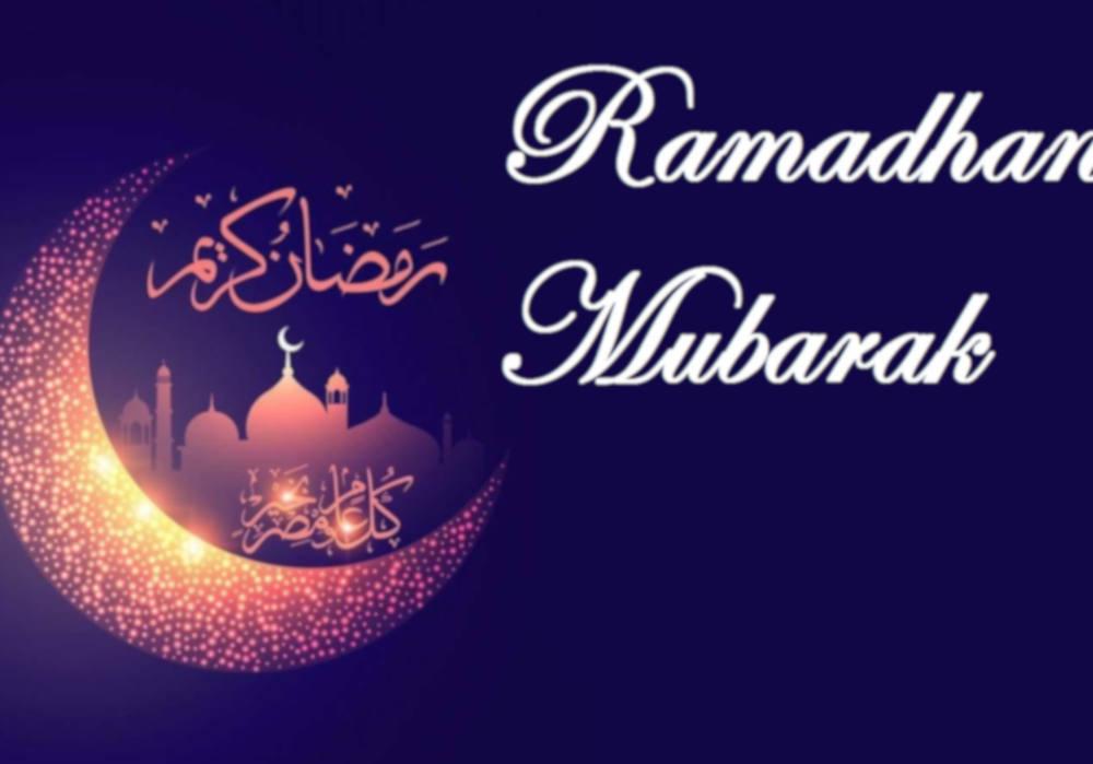 Bon ramadan 2020 à ceux qui le font !